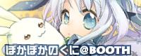 pxb_bn_00.jpg